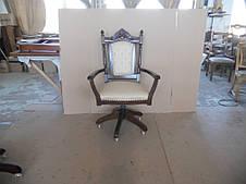 Кресло вращательное (ткань) Regal