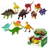 Животные резиновые динозавры 001А-5С
