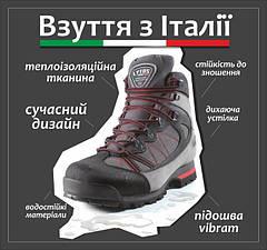 "Ботинки ""EIGER 27"", кожа + мембрана TEPOR DRY ( (Италия)+подошва VIBRAM, фото 3"