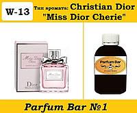 "Женские духи Christian Dior ""Miss Dior Cherie"" - 250 мл."