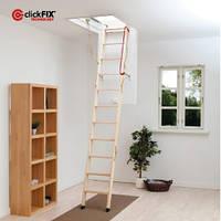 """Чердачная лестница """"Премиум""""120x60 см."""
