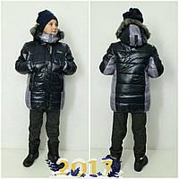 Зимняя куртка для мальчика. Цена снижена!