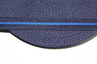 ТЖ 20мм елочка (50м) т.синий+электрик , фото 1
