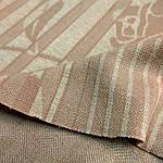 Теплый трикотаж ткань купон вязка бежевый на гольфы и свитера, фото 2