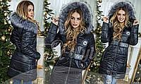 Зимняя однотонная женская куртка с мехом