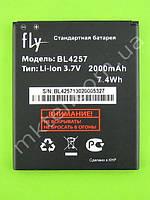 Аккумулятор BL4257 Fly IQ451 Quattro Vista 2000mAh, copy