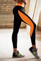 Легинсы для фитнеса Basic Orange