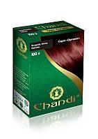 Краска для волос Chandi (Чанди), Серия Органик. Бургунд, 100г
