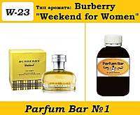 """Женские духи Burberry """"Weekend for Women"""" - 250 мл."""
