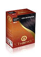 Лечебная аюрведическая краска для волос Chandi (Чанди), Черный, 100г