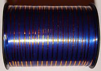 Лента декоративная для подарков/украшения Синяя
