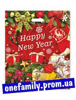 "Большие пакеты ""Happy new year"""