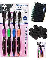 Зубные щетки с угольным напылением NANO Dental Care Toothbrush 4PSet Charcoal