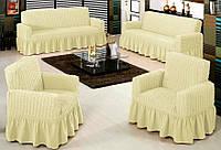 Чехол на 3-х местный диван и Чехол на 2-х местный диван + 2 кресла кремовый