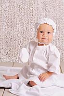 Крестильный набор рубашка для мальчика 3-9 мес. раз. 62-74 (4 элемента, без крыжмы) ТМ Модный карапуз Белый 03-00584