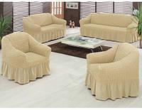 Чехол на 3-х местный диван и Чехол на 2-х местный диван + 2 кресла светло-бежевый