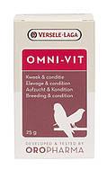 Versele - laga Витамины для птиц Omni - vit - 25г