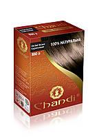 Лечебная аюрведическая краска для волос Chandi (Чанди), Коричневый, 100г