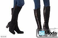 Нарядные женские замшевые сапоги Seven Stown Black на искусственном меху на невысоком устойчивом каблуке со стразами и змейкой сзади черные