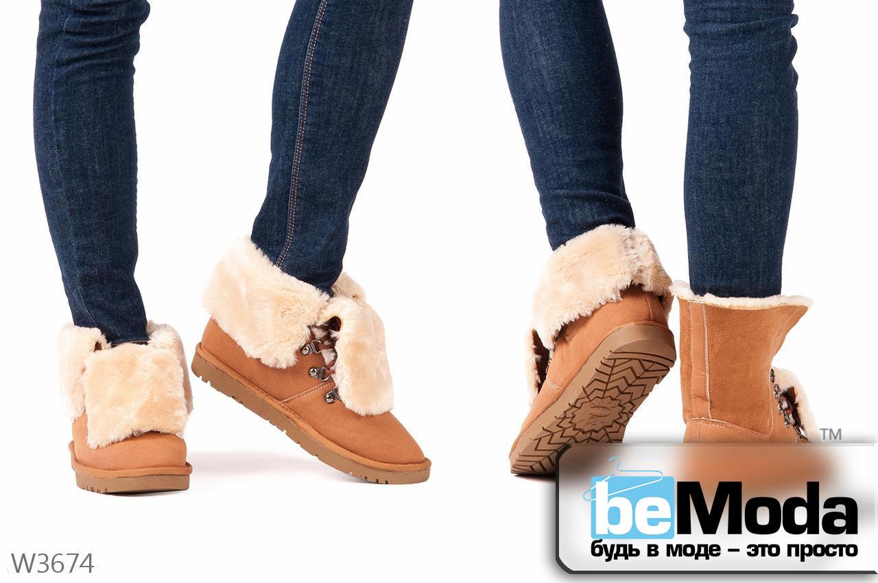 Модные женские угги Pasnke Camel необычного фасона на шнуровке с меховыми отворотами рыжие - Модная одежда, обувь и аксессуары интернет-магазин BeModa.com.ua в Белой Церкви