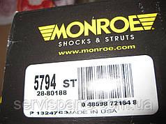Амортизаторы (стойки) Monroe задние на Шевроле Авео газовые