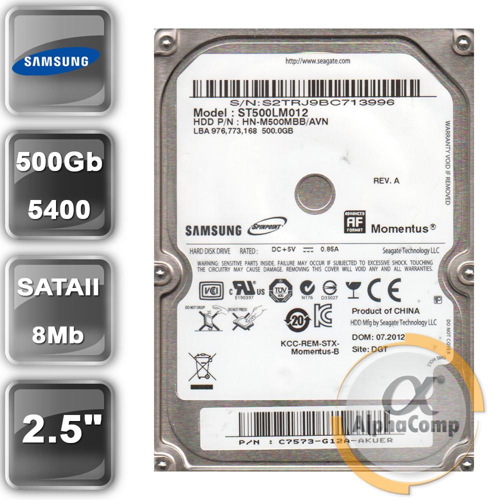 "Жесткий диск 2.5"" 500Gb Samsung ST500LM012 (8Mb/5400/SATAII) БУ"