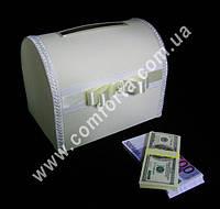 32639-01 Лента, сундучок для денег кремовый, казна свадебная, размеры ~ 28 см х 18 см х 18,5 см