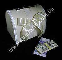 32640-01 Бант, сундучок для денег кремовый, свадебная казна, размеры ~ 28 см х 18 см х 18,5 см