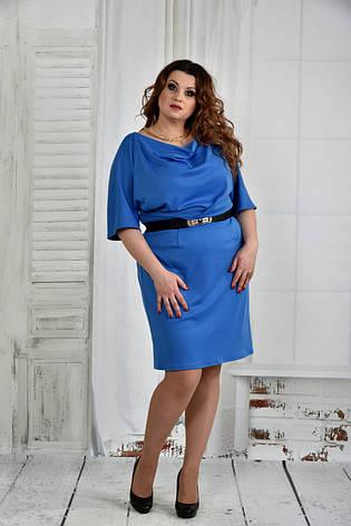 Платье больших размеров 0397 электрик, фото 2