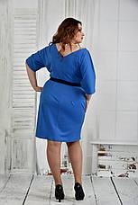 Платье больших размеров 0397 электрик, фото 3