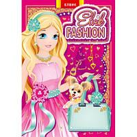 Книжка-игрушка ELVIK Fashion. Модель.
