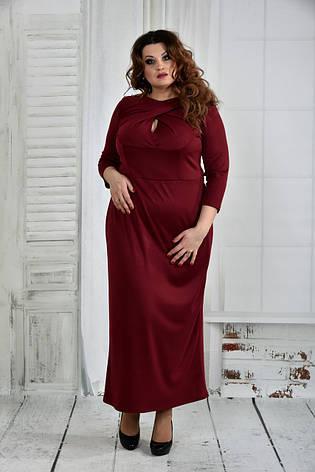 Длинное платье больших размеров 0398 марсала, фото 2