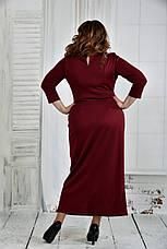 Длинное платье больших размеров 0398 марсала, фото 3