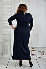 Длинное платье больших размеров 0398 синее, фото 3