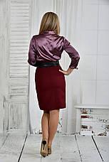 Платье больших размеров 0402 бордо, фото 3