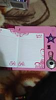 Тайный дневник с музыкальным кодом Girls Rock Steffi, фото 1