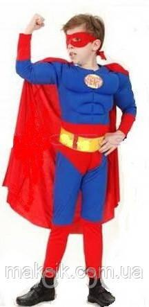 """Прокат. Костюм """"Супермен"""", фото 2"""