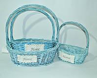 """Набор плетеных корзинок """"Home"""", овальный, голубой. с ручкой, 3шт"""