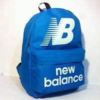 Спортивный рюкзак New Balance голубой не оригинал