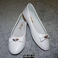 Нарядные мягкие балетки для девочки, супинатор, кожаная стелька, 32-35 размер