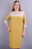Стильное платье больших размеров Эвелин горчица