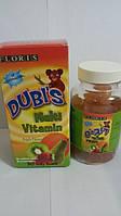 Мультивитаминный комплекс для детей  фруктовым вкусом Дубис 50 шт