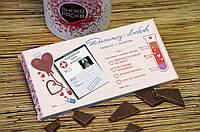 """Шоколадка шоколадная плитка на подарок ПЛИТКА """"ДИАГНОЗ ЛЮБОВЬ"""""""