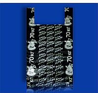 """Пакет полиэтиленовый Майка с рисунком 40х60 """"BMW"""" Grand Extra 100шт"""