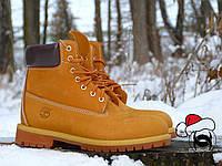 Мужские желтые ботинки из нубука Classіc Yellow Boots