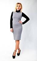 Женское платье с высоким воротничком