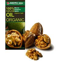 Масло грецкого ореха натуральное