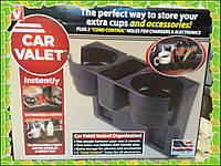 Автомобильный органайзер. Подставка для стаканов Car Valet