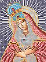 Авторская канва для вышивки бисером «Божия Матерь Остробрамская», фото 2