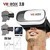 Виртуальные очки с пультом 3D VR BOX 2